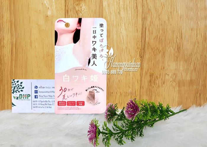 Kem đặc trị thâm nách Himecoto Nhật Bản mẫu mới 2020 5