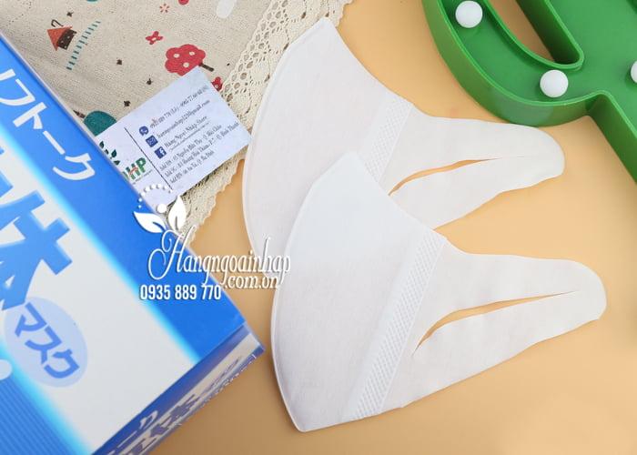 Khẩu trang Unicharm 3D Mask cao cấp của Nhật, hộp 100 cái 3