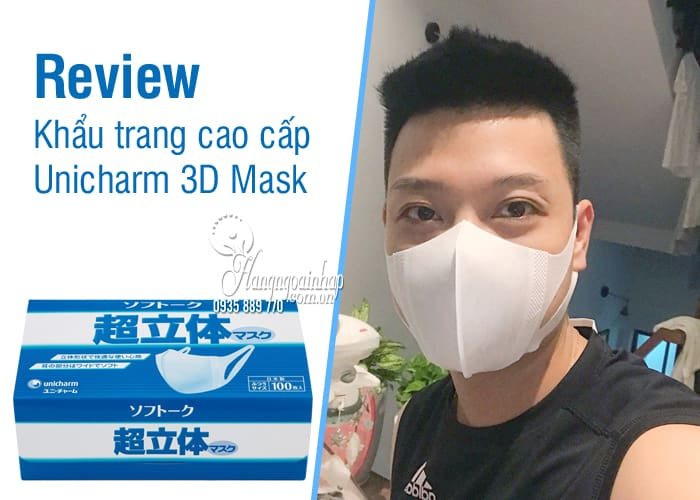 Khẩu trang Unicharm 3D Mask cao cấp của Nhật, hộp 100 cái 8