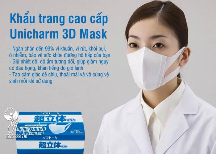 Khẩu trang Unicharm 3D Mask cao cấp của Nhật, hộp 100 cái 6