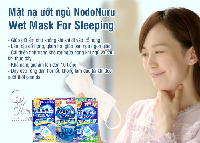 Mặt nạ ướt ngủ NodoNuru Wet Mask For Sleeping Nhật Bản 3