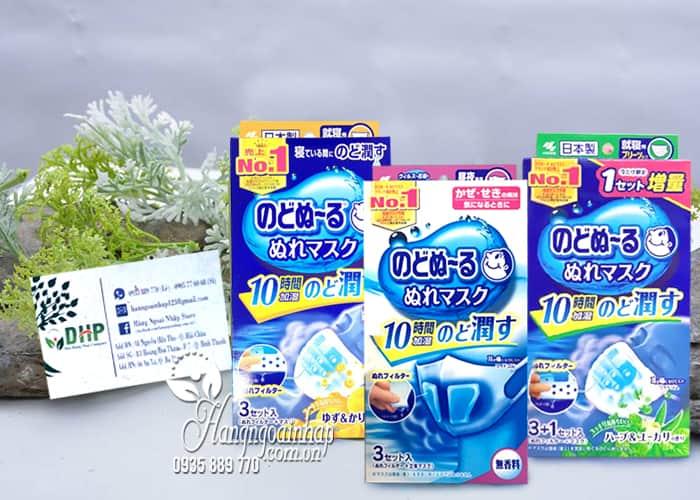 Mặt nạ ướt ngủ NodoNuru Wet Mask For Sleeping Nhật Bản 6