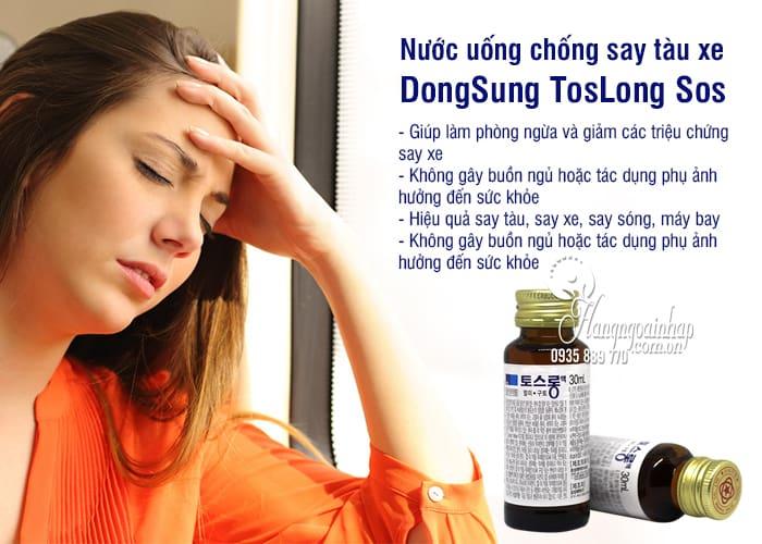 Nước uống chống say tàu xe DongSung TosLong Sos Hàn 5