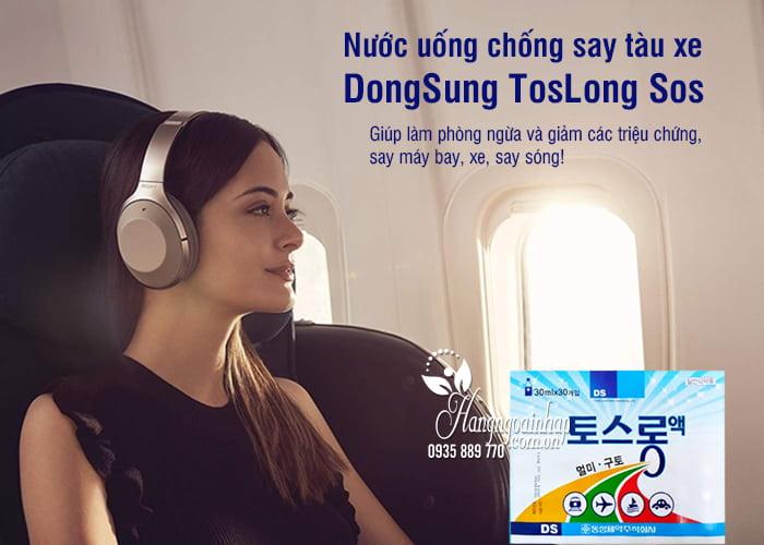 Nước uống chống say tàu xe DongSung TosLong Sos Hàn 1