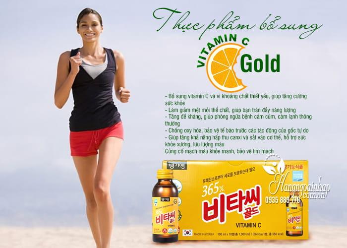 Thực phẩm bổ sung 365x Vitamin C Gold Hàn Quốc 100ml x 10 7