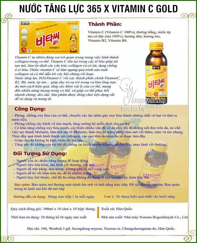 Thực phẩm bổ sung 365x Vitamin C Gold Hàn Quốc 100ml x 10 9