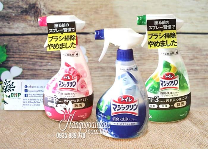 Xịt tẩy rửa bồn cầu KAO Nhật Bản, đủ 3 mùi hương 1