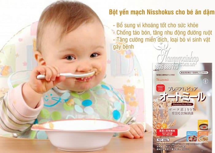 Bột yến mạch Nisshokus 300g mẫu mới của Nhật cho bé ăn dặm 1