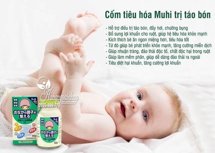 Cốm tiêu hóa Muhi Nhật Bản cho trẻ em hộp 60g trị táo bón 7