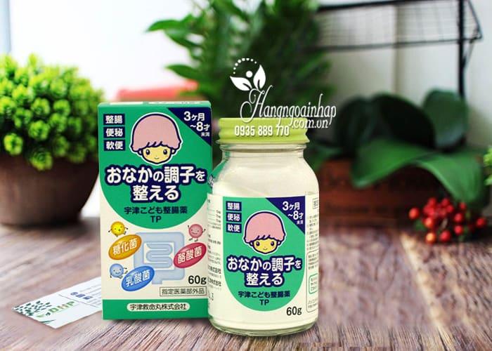 Cốm tiêu hóa Muhi Nhật Bản cho trẻ em hộp 60g trị táo bón 4