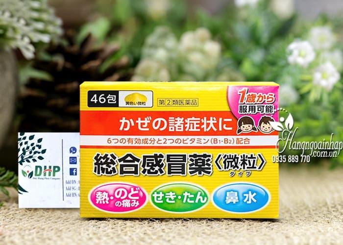 Thuốc trị cảm cúm cho trẻ Taisho Pabron Gold A 46 gói Nhật Bản 8