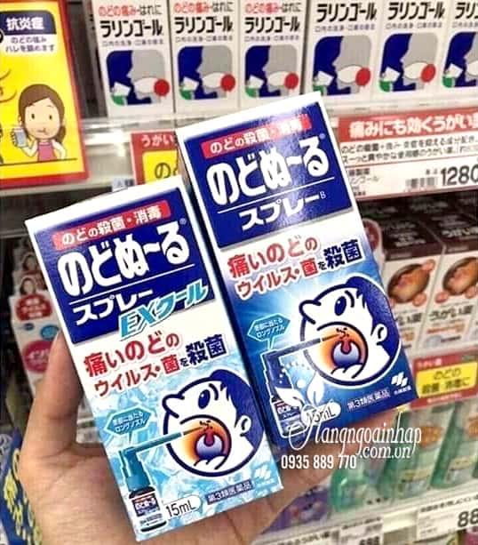 Xịt họng Kobayashi 15ml diệt khuẩn, trị ho, viêm họng 6