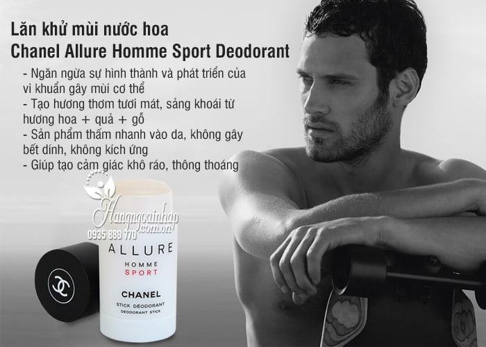 Lăn khử mùi nước hoa Chanel Allure Homme Sport Deodorant 1