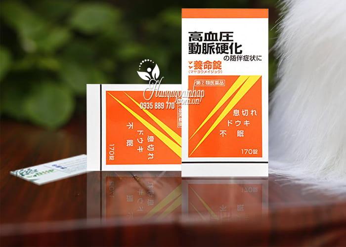 Viên uống phòng chống xơ vữa động mạch Maya Yomeijyo 170v 2