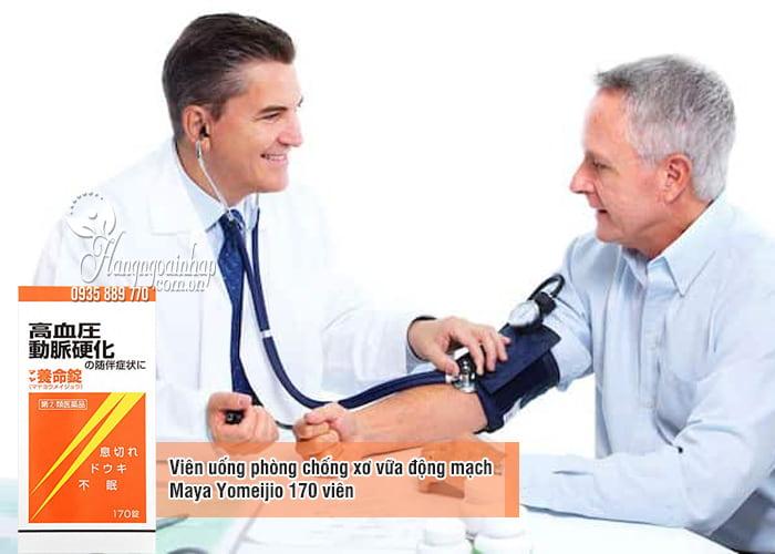 Viên uống phòng chống xơ vữa động mạch Maya Yomeijyo 170v 6