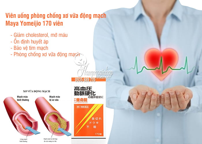 Viên uống phòng chống xơ vữa động mạch Maya Yomeijyo 170v 4