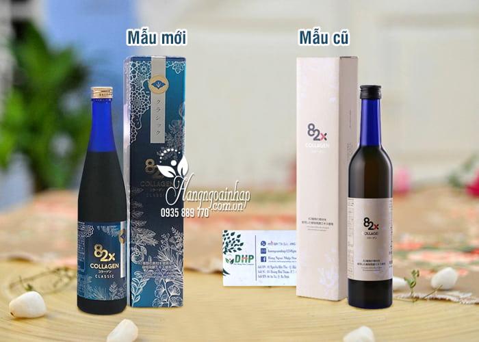 Hình ảnh chai nước uống Collagen 82x mẫu mới của Nhật 120.000mg