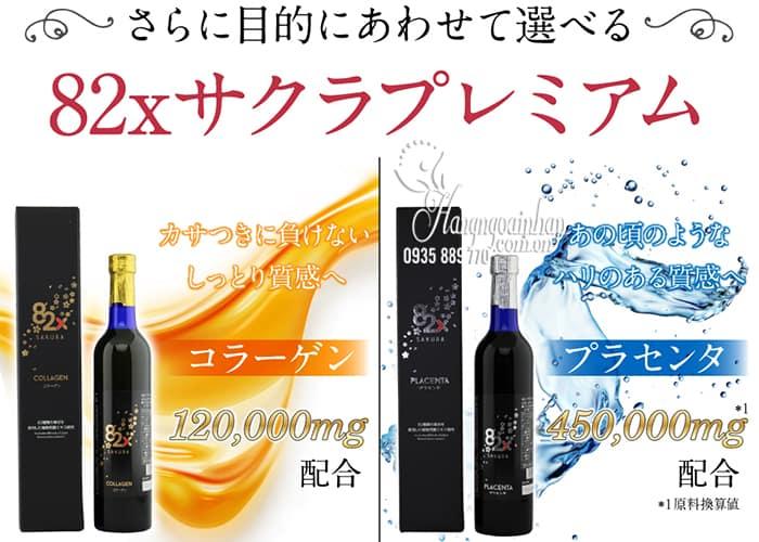 Nước uống collagen 82x Sakura Premium 120000mg mẫu mới 6