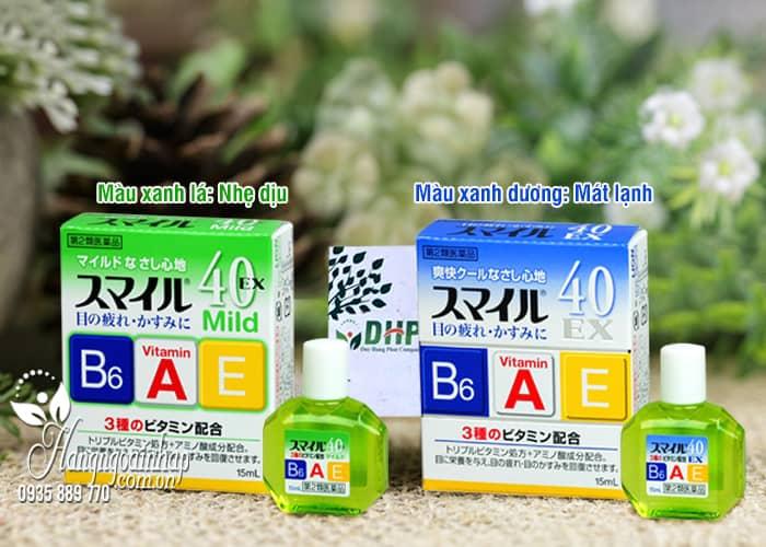 Nước nhỏ mắt Lion 40 Mild Nhật Bản chai 15ml 3