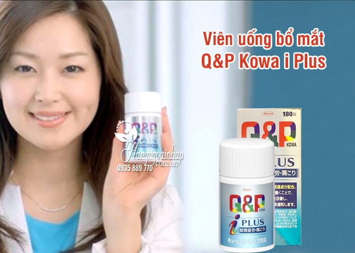 Viên uống bổ mắt Q&P Kowa i Plus chính hãng Nhật Bản, giá tốt 1