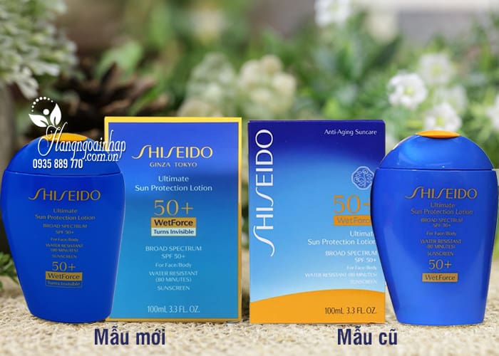 Kem chống nắng Shiseido Ultimate Sun Protection Lotion 100ml  0