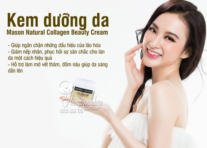 Kem dưỡng da Mason Natural Collagen Beauty Cream 57g 1