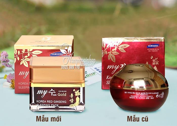 Kem Sâm Dưỡng Trắng Da Ban Đêm My Gold Korea Red Ginseng Sleeping Pack 3