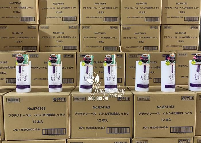 Lotion ý dĩ cân bằng da - Lotion Platinum Label 1000ml Nhật 1