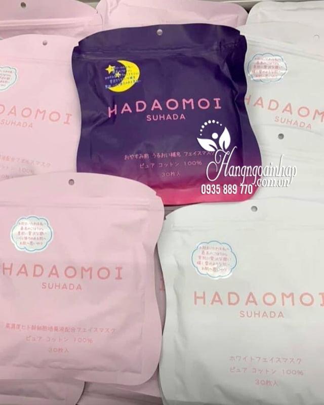 Mặt nạ tế bào gốc Hadaomoi Suhada Japan 30 miếng của Nhật Bản 1