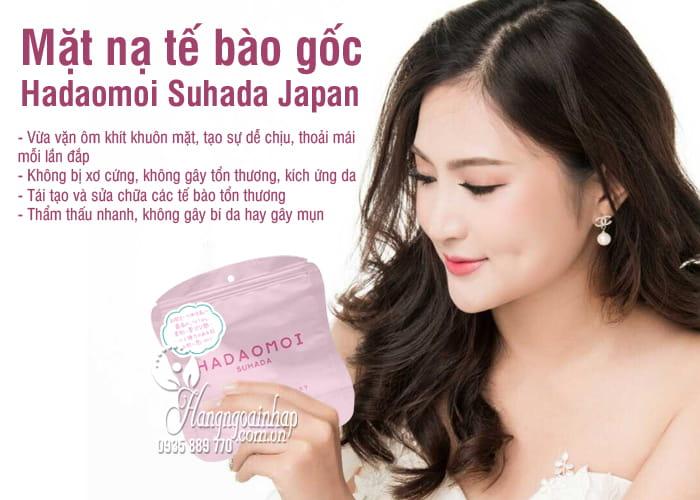 Mặt nạ tế bào gốc Hadaomoi Suhada Japan 30 miếng của Nhật Bản 4