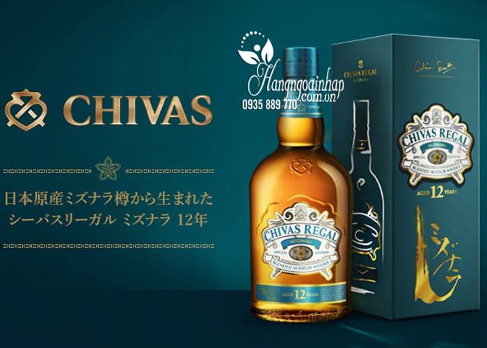 Rượu Chivas 12 Nhật Bản, rượu Chivas Mizunara 750ml 6