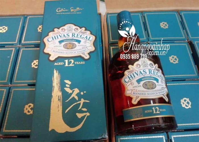 Rượu Chivas 12 Nhật Bản, rượu Chivas Mizunara 750ml 2
