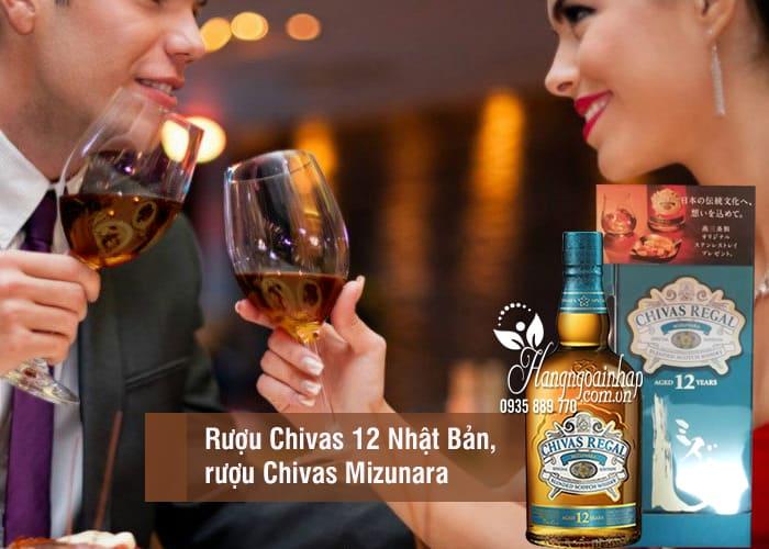 Rượu Chivas 12 Nhật Bản, rượu Chivas Mizunara 750ml 4