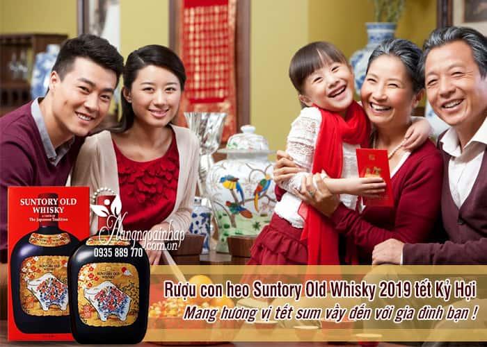 Rượu con heo Suntory Old Whisky 2019 tết Kỷ Hợi của Nhật 2