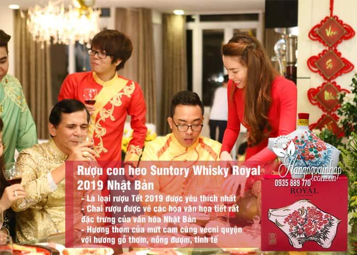 Rượu con heo Suntory Whisky Royal 2019 Nhật Bản chai 600ml 9