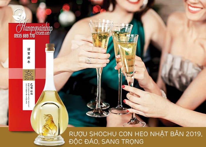 Rượu Shochu con heo Nhật Bản 2019, độc đáo, sang trọng 6