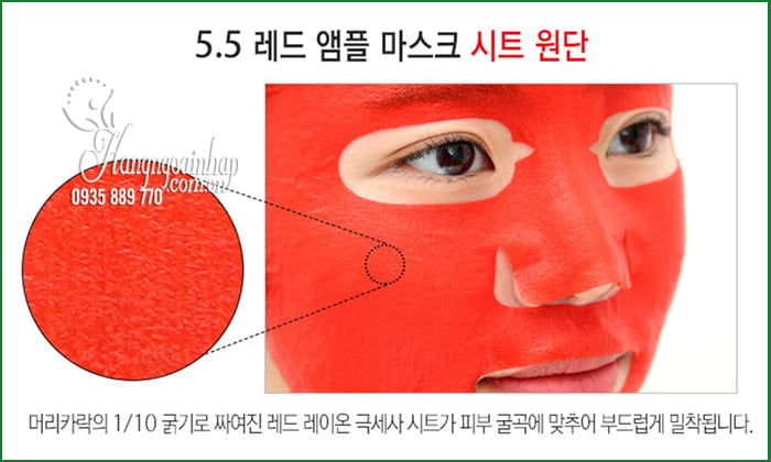 Mặt nạ cân bằng da So Natural pH 5.5 Red Ampoule Mask 6