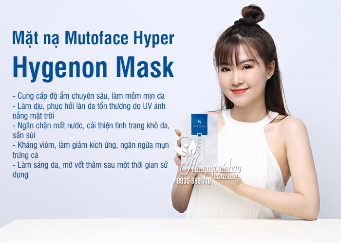 Mặt nạ Mutoface Hyper Hygenon Mask Hàn Quốc 50ml  3