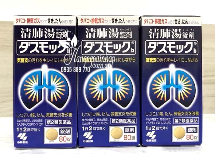 Thuốc bổ phổi Kobayashi hộp 80 viên - Thuốc bổ phổi Nhật 11