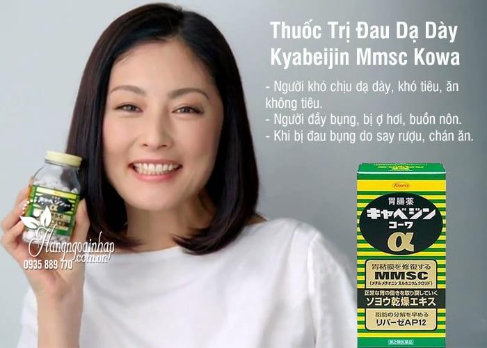Thuốc Trị Đau Dạ Dày Kyabeijin Mmsc Kowa 300 Viên Của Nhật 1