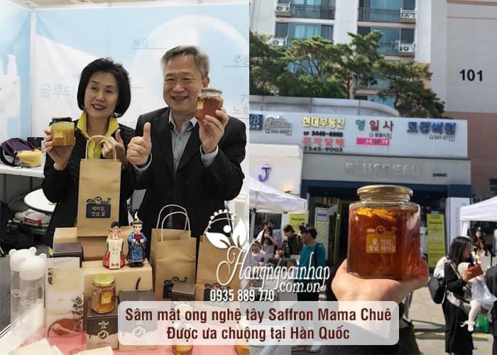 Sâm mật ong nghệ tây Saffron Mama Chuê Hàn Quốc hũ 500g 7