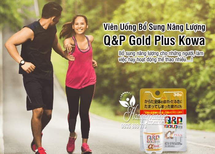 Viên Uống Bổ Sung Năng Lượng Q&P Gold Plus Kowa Nhật 4