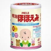 Sữa Meiji Số 0 Hộp 850g