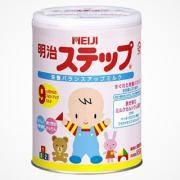 Sữa Meiji Số 9 Hộp 850g