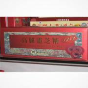 Cao Linh Chi Đỏ Loại Hảo Hạng Hàn Quốc - Hộp 5 Lọ