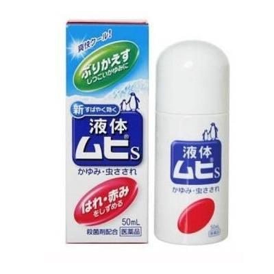 Kem Trị Muỗi Đốt Và Côn Trùng Cắn Muhi Nhật Bản