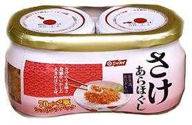 Ruốc Cá Hồi Nhật Bản 60g