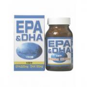 Thuốc Bổ Não Yuki EPA DHA 150 Viên Của Nhật Bản