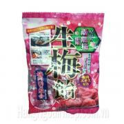 Kẹo Xí Muội Của Nhật Gói 100g