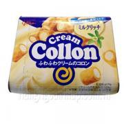 Bánh Quy Kem Cream Collon Glico Của Nhật Hộp 60g